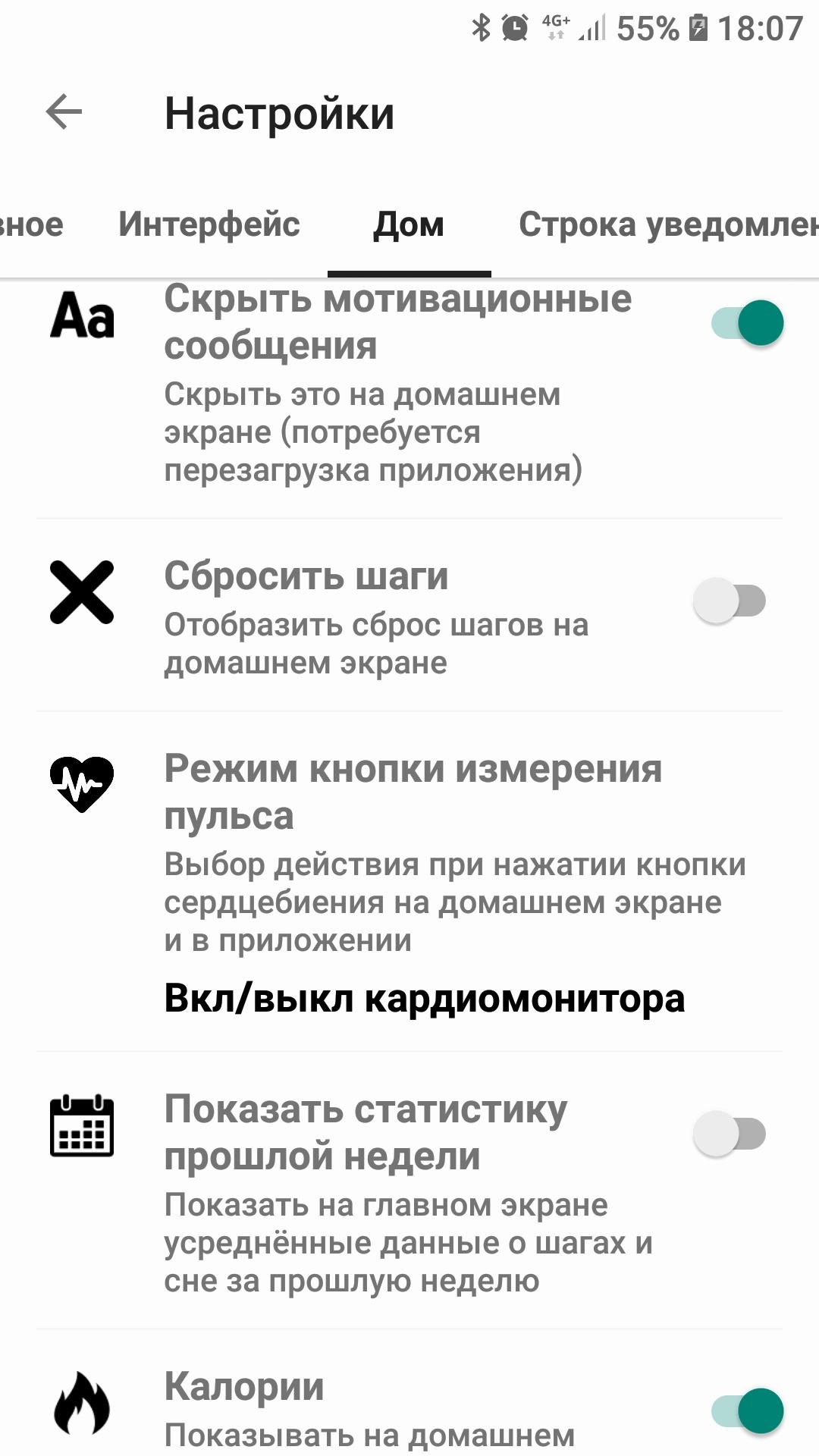 Внешний вид Notify & Fitness for Mi Bandd 3